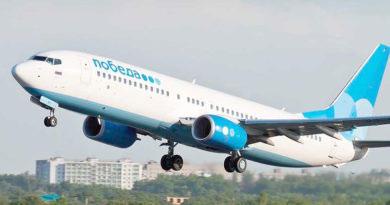 Авиабилеты Уфа - купить дешевые билеты на самолет онлайн